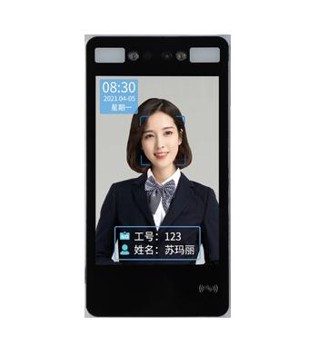 广州真地动态人脸考勤门禁机FS60