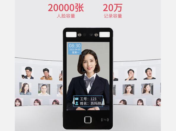 广州真地动态人脸指纹考勤门禁机FS62