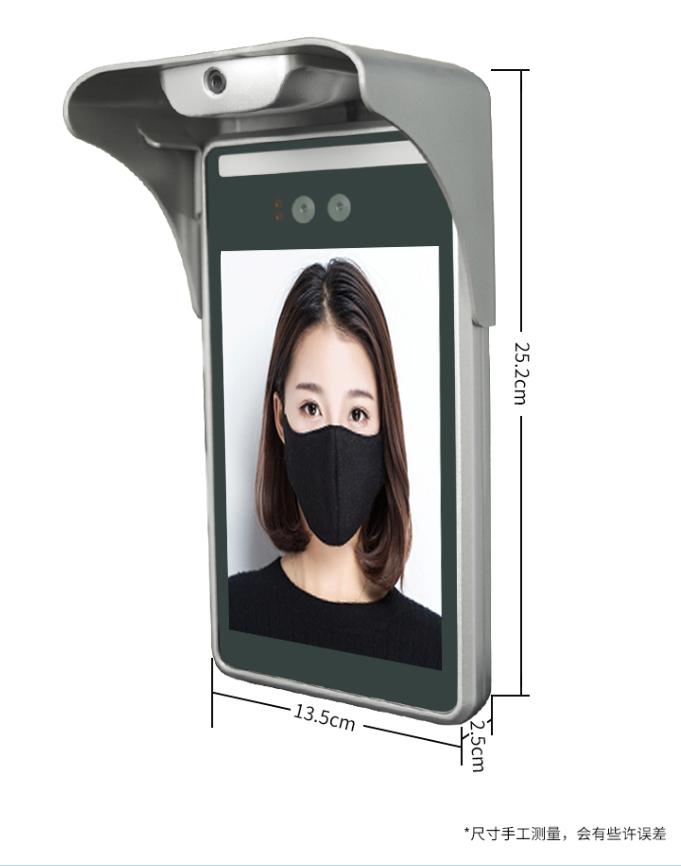 传统的测温设备需要近距离测量,温度显示也比较慢,也不能快速测温,效率较慢,不适合用于人流量大的写字楼、学校、工业园、商场等场景。为了保证学校人员的健康和安全,不少学校安装人脸识别测温闸机加强校园防控管理水平,下文人脸识别测温厂家广州解析学校安装人脸识别测温闸机的原因。