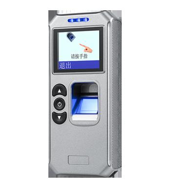 真地指纹识别照明巡更机ZD-6500F