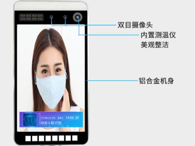 人脸门禁系统实现社区智能无感通行,厂家真地带您领略人脸门禁魅力
