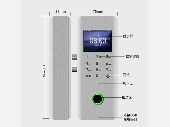 真地玻璃门考勤遥控开锁指纹锁ZD309