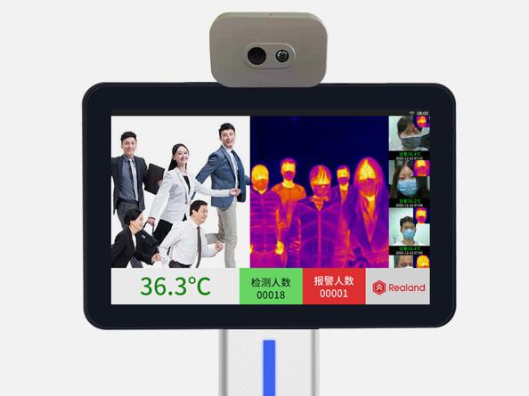 热成像人脸识别测温一体机F908
