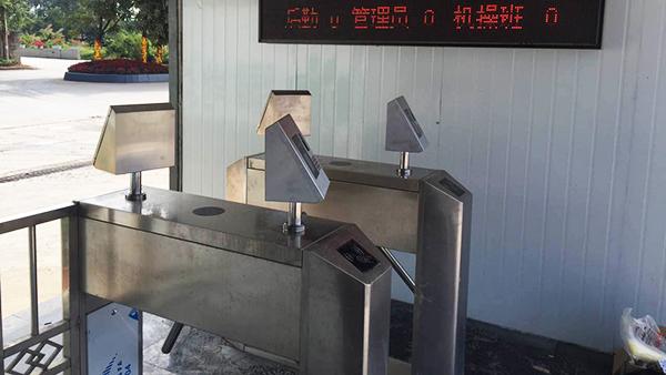 广州绿地集团人脸指纹识别系统案例