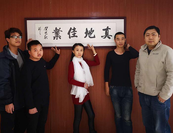 北京真地佳业感谢广州真地多年的支持