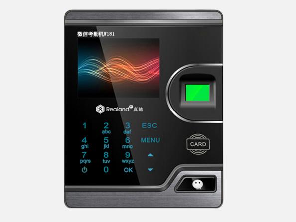 指纹微信考勤机A-W181