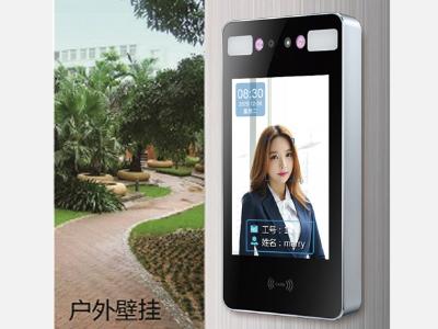 公司安装人脸门禁价格是多少,欢迎咨询门禁厂家广州真地