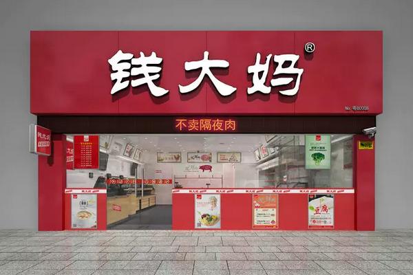 钱大妈应用广州真地考勤指纹机案例