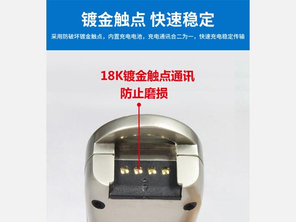 真地自动感应巡更机Z-6200